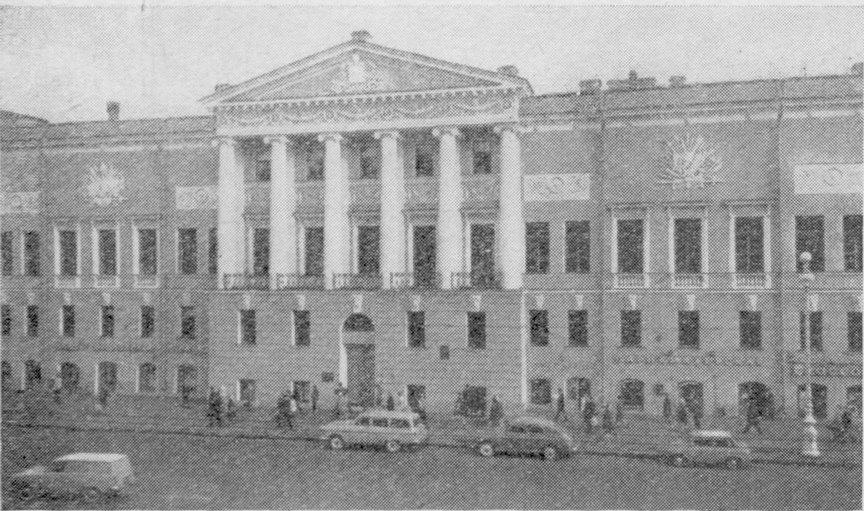 Дом № 86 по Невскому проспекту, где неоднократно выставлялись картины передвижников. Современная фотография