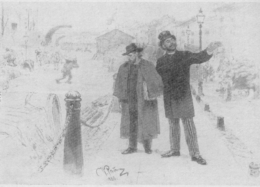 И.Е. Репин. Иллюстрация к рассказу В.М. Гаршина «Художники». Рисунок, 1888 г
