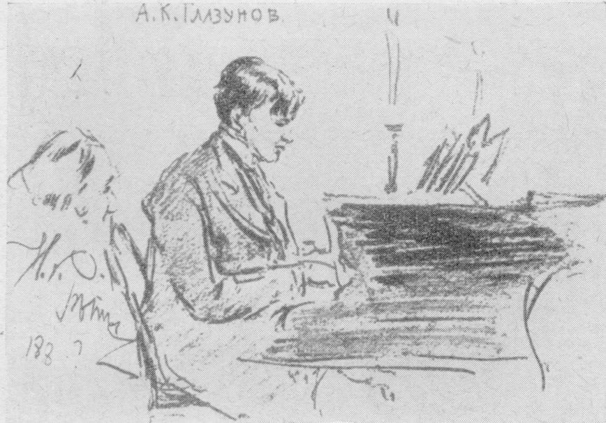 И.Е. Репин. А.К. Глазунов за роялем. Слева — В.В. Стасов. Рисунок, 1888 г