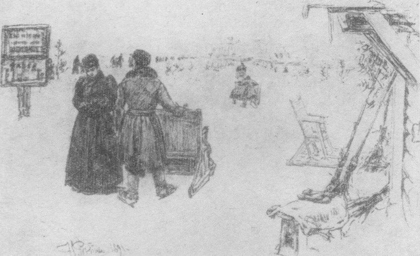 И.Е. Репин. Перевоз по льду через Неву, Рисунок, 1891 г