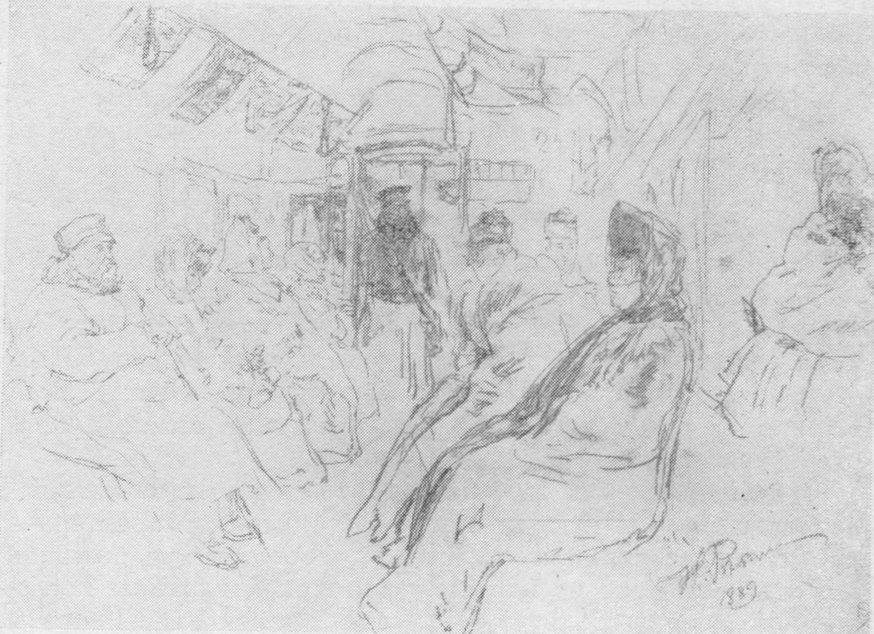 И.Е. Репин. В вагоне конки. Рисунок, 1889 г